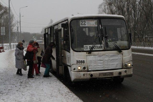 Две маршрутки столкнулись наостановке вПетрозаводске