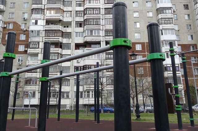 В наступающем 2017-ом вВолгограде появится спортплощадка для людей сограниченными возможностями