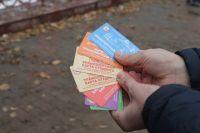 В городе вводят электронную оплату проезда