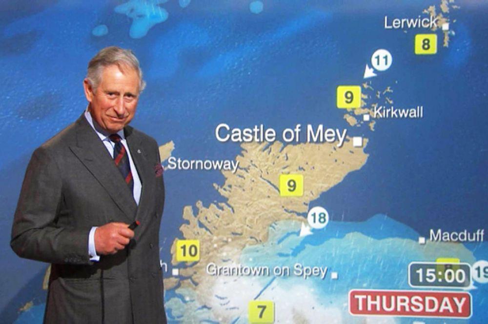В 2012 году наследный принц Чарльз посетил телестудию в Глазго, где провел спецвыпуск прогноза погоды на телеканале «Би-би-си-Шотландия». Завершая метеосводку, где говорилось о порывах ветра, снегопаде и минусовой температуре, принц пошутил: «Слава Богу, что не на праздники».