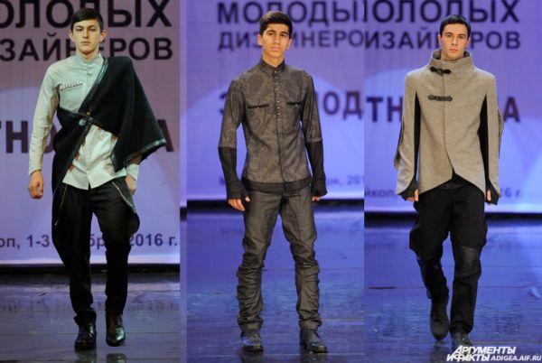 «Этномотивы в современной одежде». 1 место – коллекция «Стиль горца» (Мариета Агержанокова).