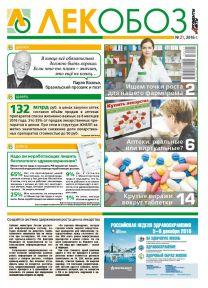 Аптеки: реальные или виртуальные?