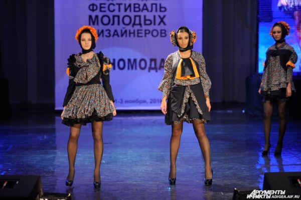 «Экзомода». 3 место – коллекция «Порушка» (Анна Харычева и Вячеслав Кадыков).