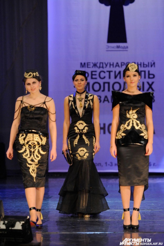 «Сценический костюм с элементами ЭТНО». 2 место – коллекция «Алтын Гузель» (Никита Моргуненко).