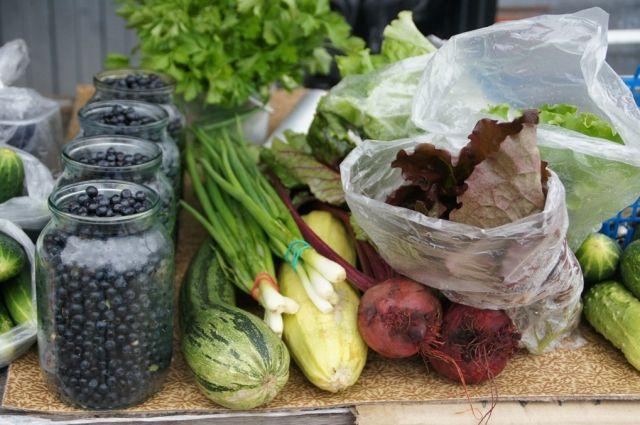 Скидки будут на замороженные овощи, ягоды и грибы