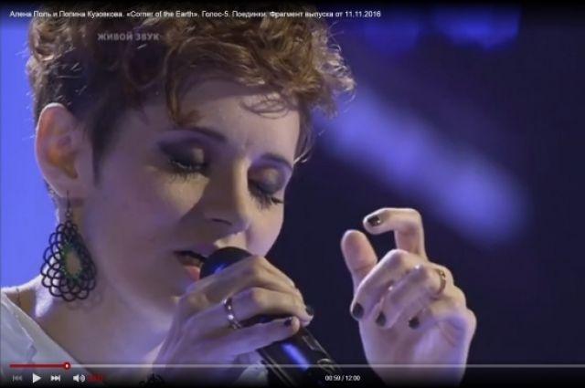 Эстрадная певица изСургута сегодня выступит впоединке нашоу «Голос»
