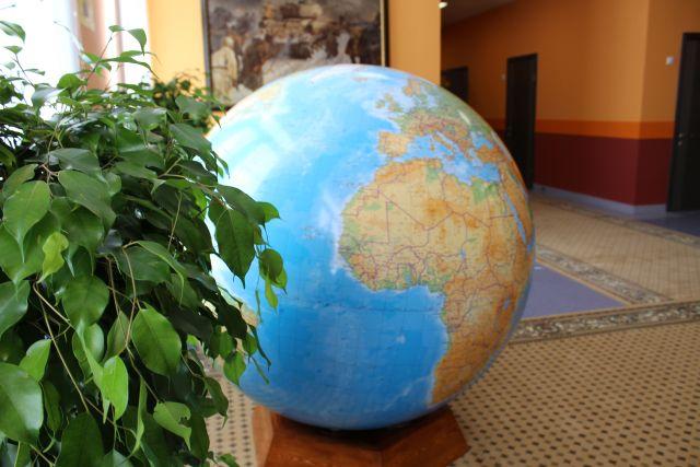 Проверка географических знаний пройдёт 20 ноября.