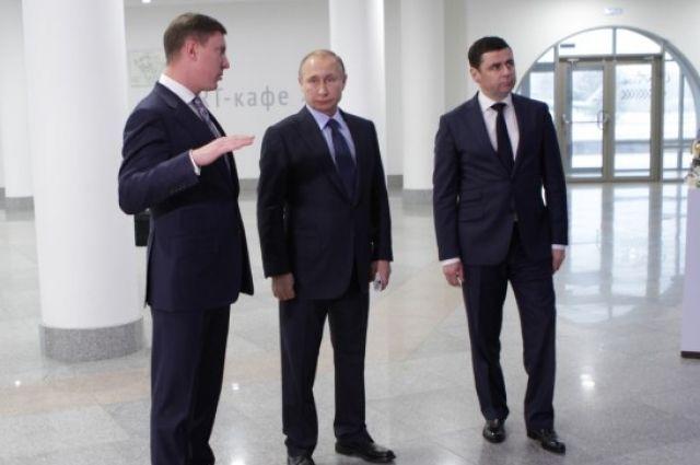 Путин неисключил создания вЯрославле образовательного кластера, как сочинский «Сириус»
