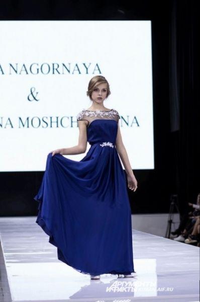 Глубокий синий от Екатерины Мощевикиной и Зои Нагорной.