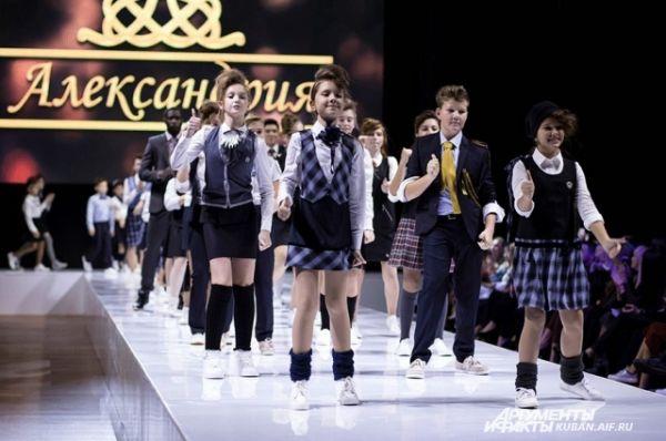 Большой интерес вызвал первый на Неделе моды в Краснодаре показ детской школьной формы.