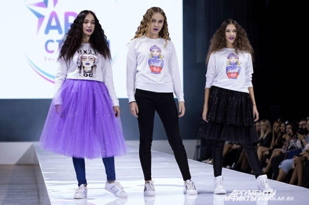 Ростовскийй дизайнер Виктория Шкарина специализируется на одежде для детей.