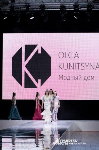 Ольга Куницына представила не только одежду на каждый день, но и наряды на выход.