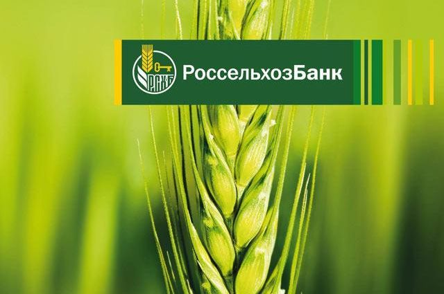 Ипотечный портфель Марийского отдела Россельхозбанка достиг 1,5 млрд руб.