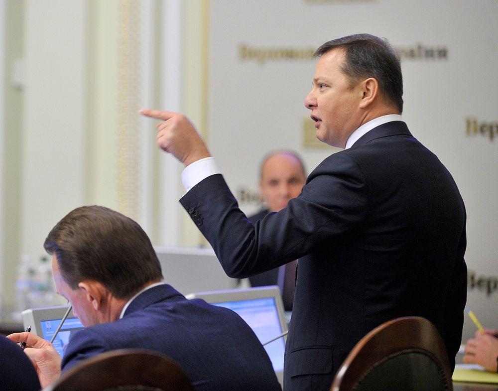 Олег Ляшко на этом фото еще не подозревал о том, что произойдет в считанные секунды