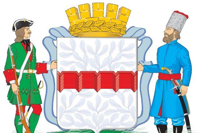 Работа по созданию герба Омска была закончена к юбилею.