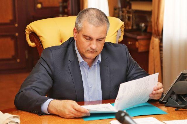 Аксенов уточнил объемы газа, поступившего из Крыма в Геническ