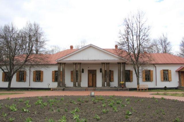 Музей Николая Гоголя
