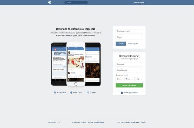 Администратор одной изгруппы «ВКонтакте» задержан заподстрекательство ксамоубийству