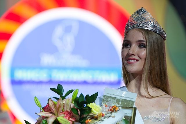 Диляра Ялалтынова на конкурсе