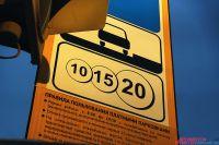 Всего в городе установлены 45 паркоматов на 22 участках центральных улиц.