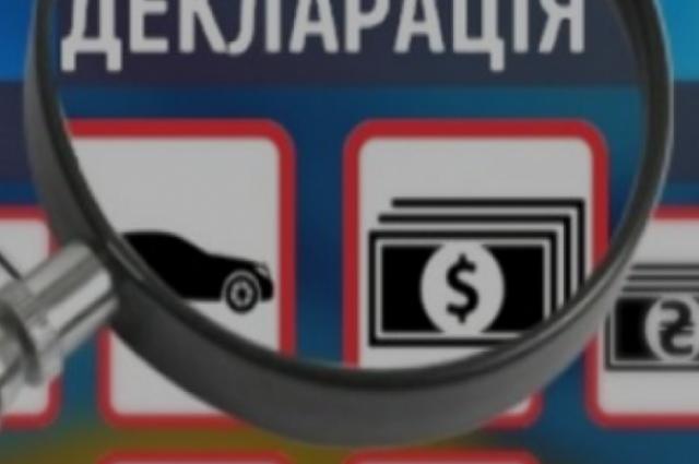 ВНАПК «вкартинках» пояснили депутатам, какие подарки брать нельзя