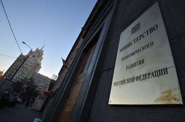 СМИ узнали, что Улюкаева споличным незадерживали