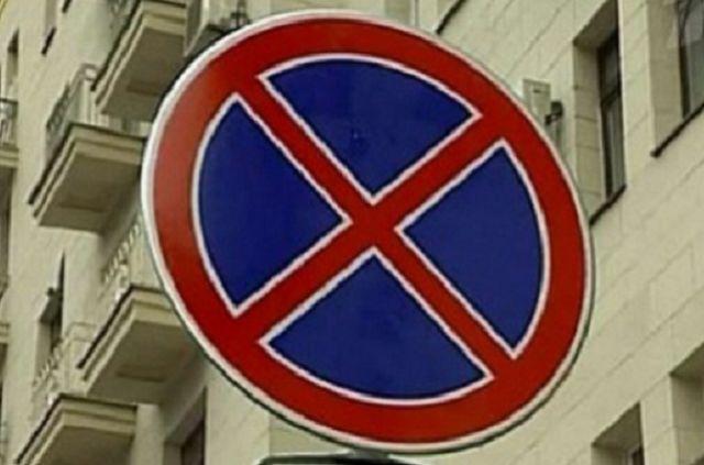 Новые знаки будут установлены на участке дороги от ТЦ «Проспект» до ТЦ «Весна».
