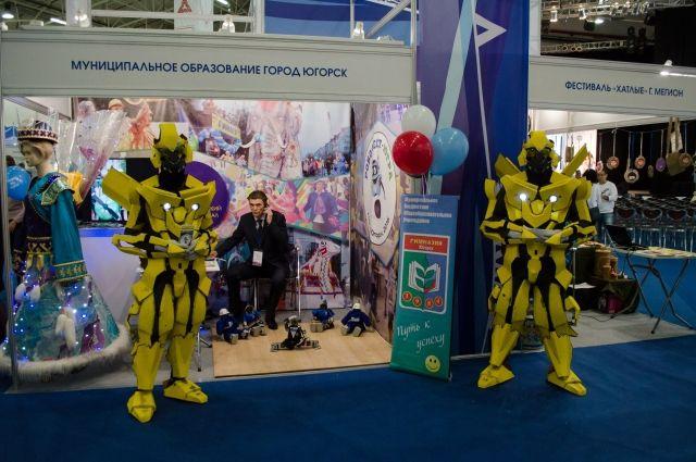 Были представлены проекты-призёры всероссийского конкурса в области событийного туризма.