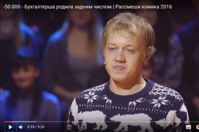 Омский КВНщик съездил встолицу Украины загривнами