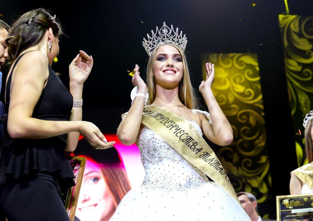 В 2016 году Диляра стала «Мисс Татарстан»