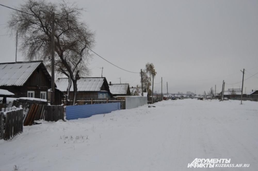 Село Беково затерялось на просторах Кемеровской области.