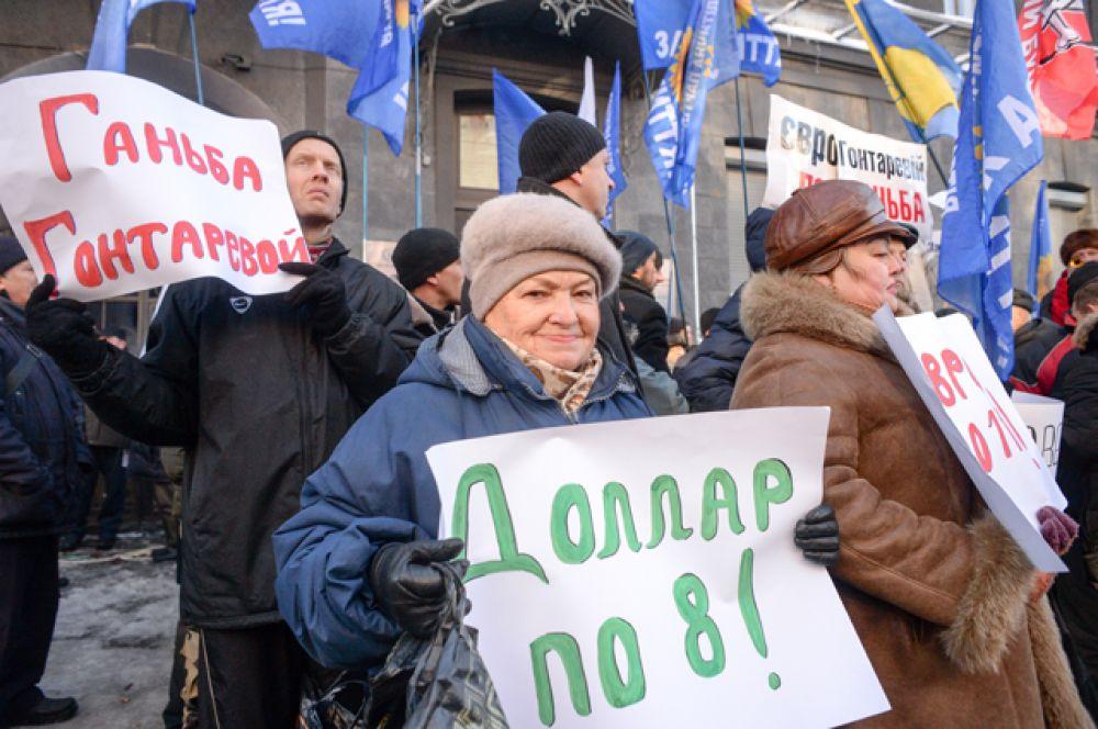 Митингующие у здания Нацбанка призывали к отставке его главы — Валерии Гонтаревой.