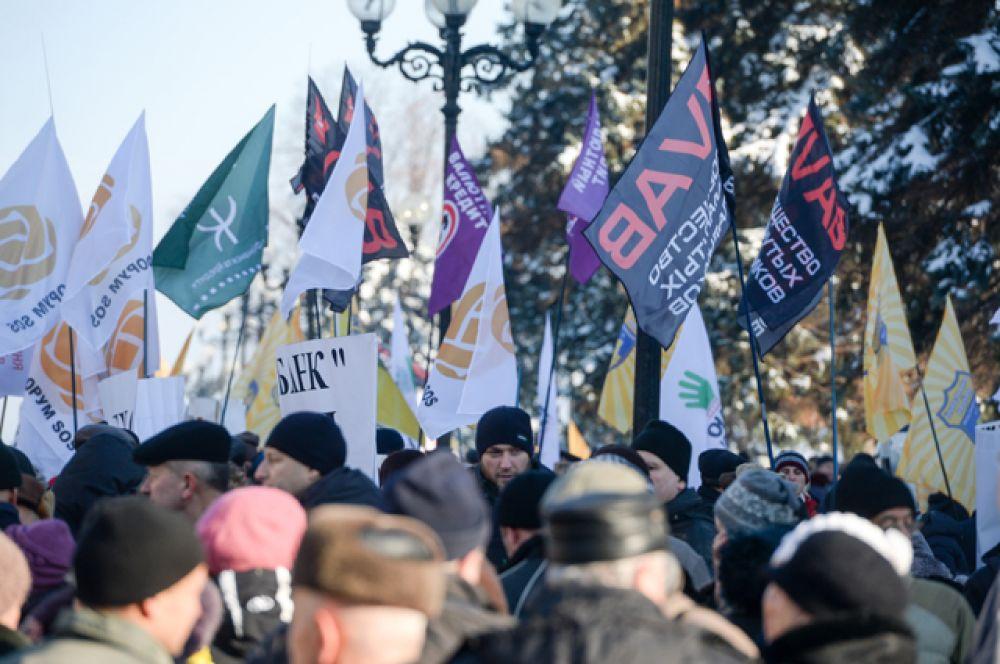 Митинги начались утром 15 ноября.