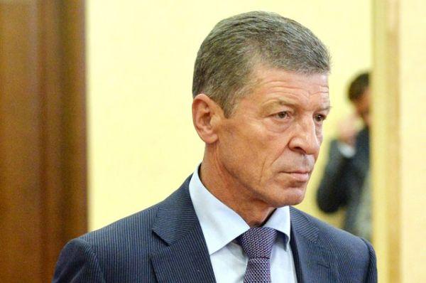 Дмитрий Козак — заместитель председателя Правительства по вопросам топливно-энергетического комплекса, промышленности и торговли.