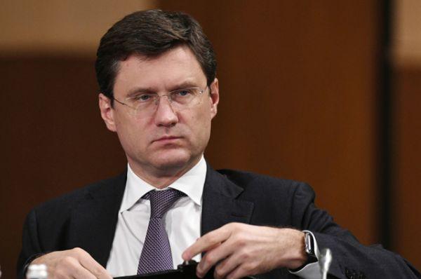 Александр Новак — министр энергетики.