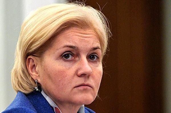 Ольга Голодец — заместитель председателя Правительства по вопросам культуры, туризма и спорта.