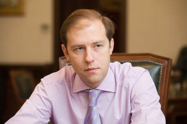 Денис Мантуров — министр промышленности и торговли.