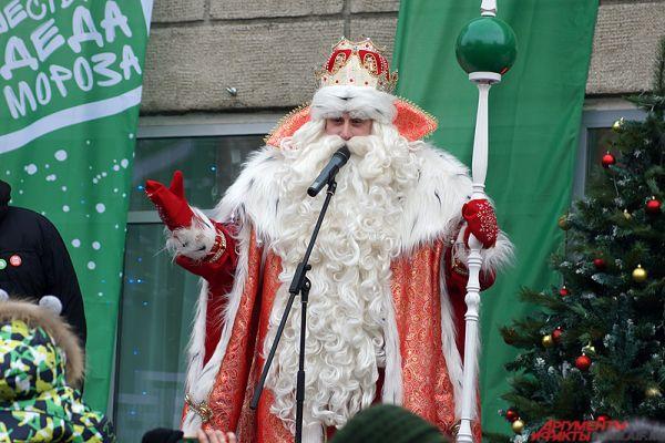 Главным же событием дня стало появление всероссийского Деда Мороза.