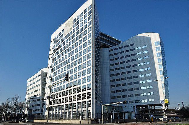 Резиденция суда в Гааге.