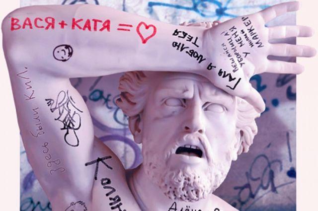 ВПетербурге неизвестный поломал скульптуру котенка Фунтика