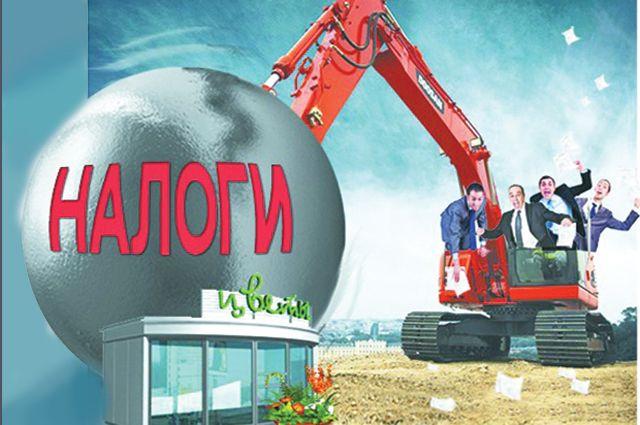 Налог на недвижимость от кадастровой стоимости по ставке 2% поставит крест на малом и среднем бизнесе.