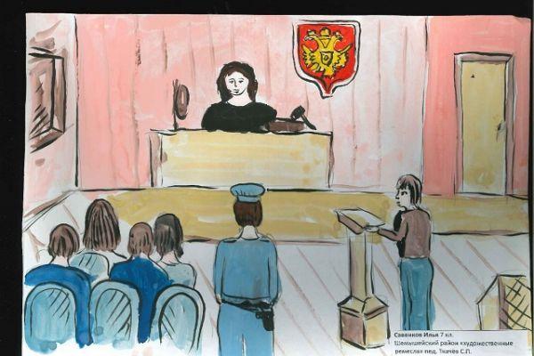 А также будет конвоировать подсудимого при вынесении вердикта!