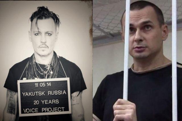 Джонни Депп поддержал Олега Сенцова