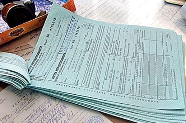 ВКалининграде заизготовление поддельных документов схвачен тату-мастер