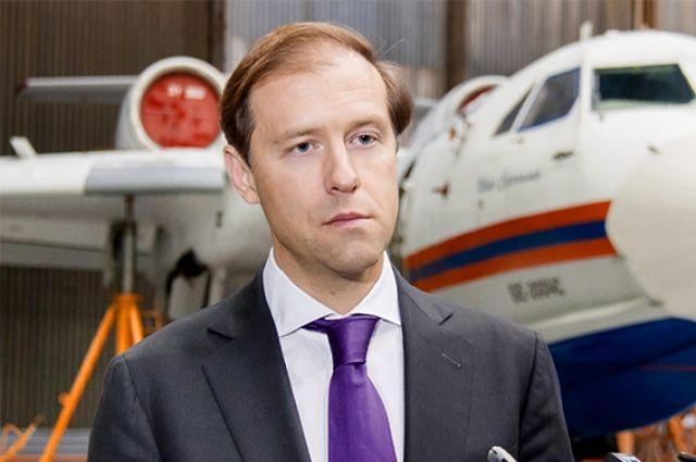 Таганрогский производитель самолётов-амфибий получит субсидию вобъеме 3,5 млрд. руб.