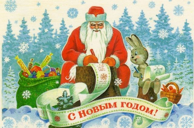 Дед Мороз празднует День рождения.