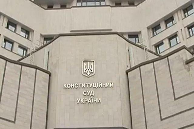 Законодательный проект оКСУ передали экспертам Венецианской комиссии