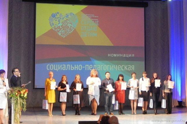 Ольга Лапаева стала дипломантом в номинации «Социально-педагогическая».