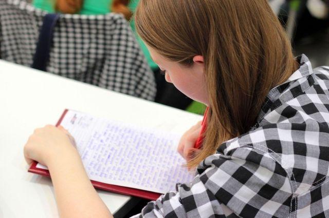78,3 % пензенских пятиклашек написали работы на «хорошо» и «отлично».