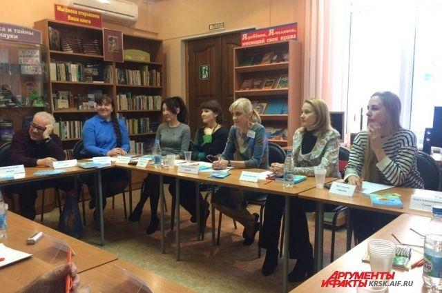 Благодаря проекту многие узнали, как много в Сибири хороших авторов.